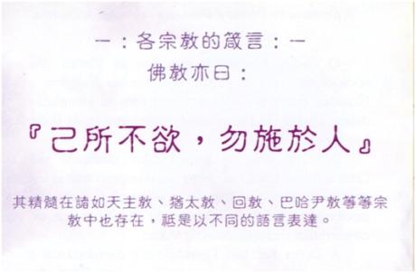 Centro Ecuménico Kun Iam (X))