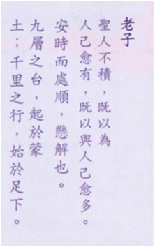 Centro Ecuménico Kun Iam (XIII)
