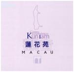 Centro Ecuménico Kun Iam (XVIII)
