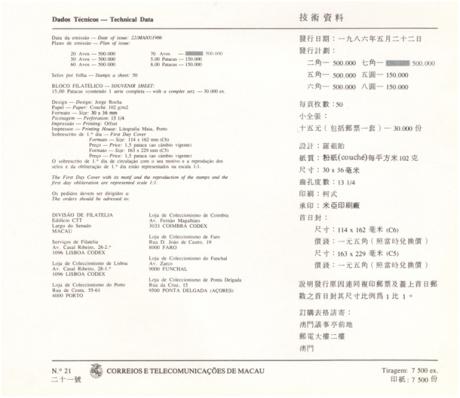 ENVELOPE + selos 22MAI1986 Instrumentos Musicais Regionias