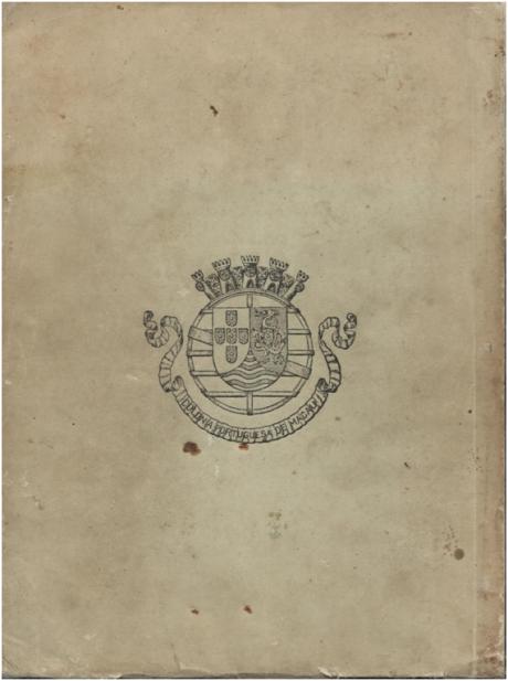 Galeria de Macenses Ilustres Séc XIX 1942 CONTRACAPA