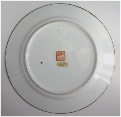 LOUÇAS CHINESAS prato médio -Galos Vermelhos III