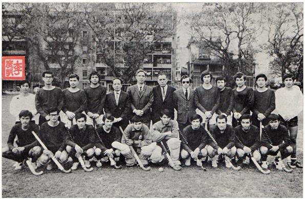 MACAU B.I.T. VIII-3-4, 1972 - HÓQUEI CLUBE DE MACAU I