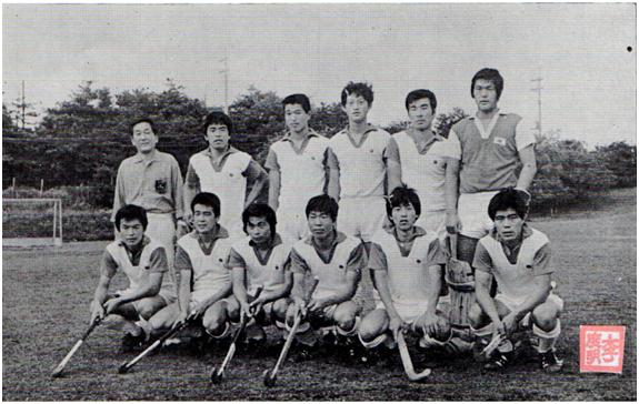 MACAU B.I.T. VIII-3-4, 1972 - HÓQUEI CLUBE DE MACAU II