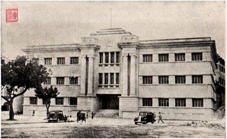 A Visita do Ministro do Ultramar 1952 - Palácio das Repartições