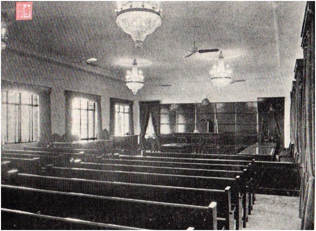 A Visita do Ministro do Ultramar 1952 - Sala de audiências