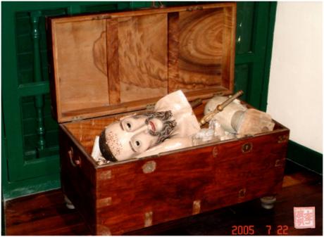ÁLBUM 2005 - TESOUROS DA ARTE SACRA III