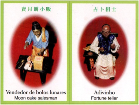 JOGOS - KONG CHAI CHI - VENDEDORES AMBULANTES II