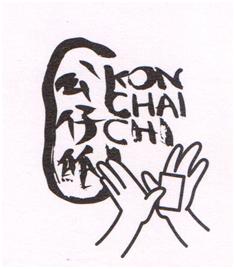 JOGOS - KONG CHAI CHI - VENDEDORES AMBULANTES logótipo