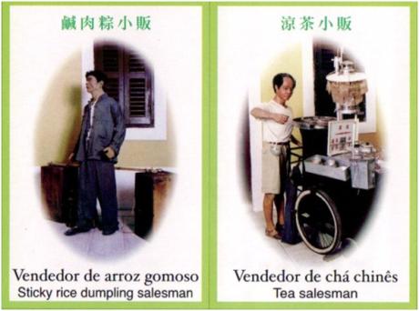 JOGOS - KONG CHAI CHI - VENDEDORES AMBULANTES V