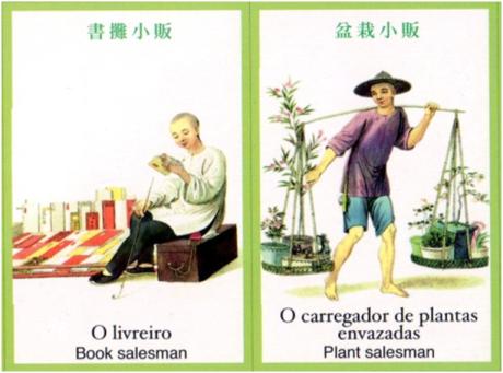 JOGOS - KONG CHAI CHI - VENDEDORES AMBULANTES XIV