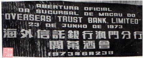 MACAU B.I.T.IX - 1 e 2, MAR-ABR 1973 - OVERSEAS TRUST I