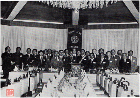 MACAU B.I.T. VIII-3-4, 1972 - 25 ANOS ROTARY CLUB - Foto dos rotários