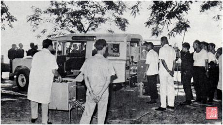 MACAU B.I.T. VIII-3-4, 1972 - Promoção de Saúde Pública III