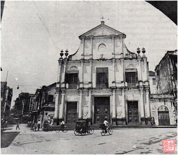 MACAU B.I.T. XI, n.º1 e 2 MAR-ABR 1976 ~Igreja de S. Domingos