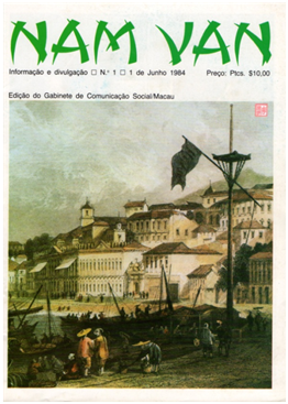 NAM VAN CAPA n.º 1 - 1984