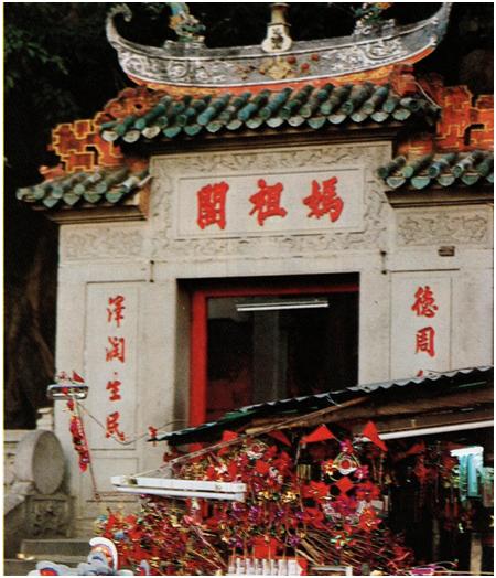 NAM VAN n.º 1 - 1984 - Entrada Templo Á MÁ p.44