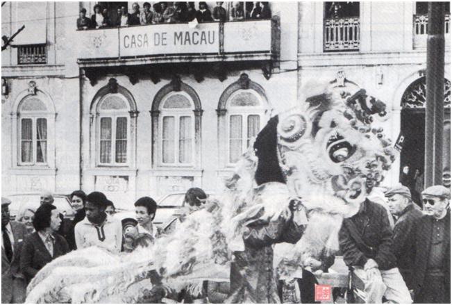 NAM VAN n.º1 1JUN1984 - Casa de Macau em Lisboa (III)