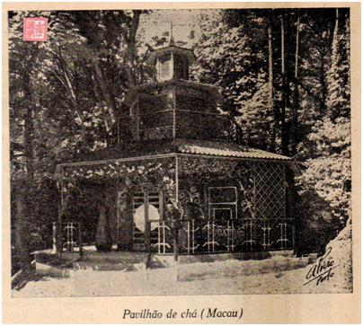 O Império Português na 1.ª Exposição Colonial Portuguesa - Pavilhão de chá