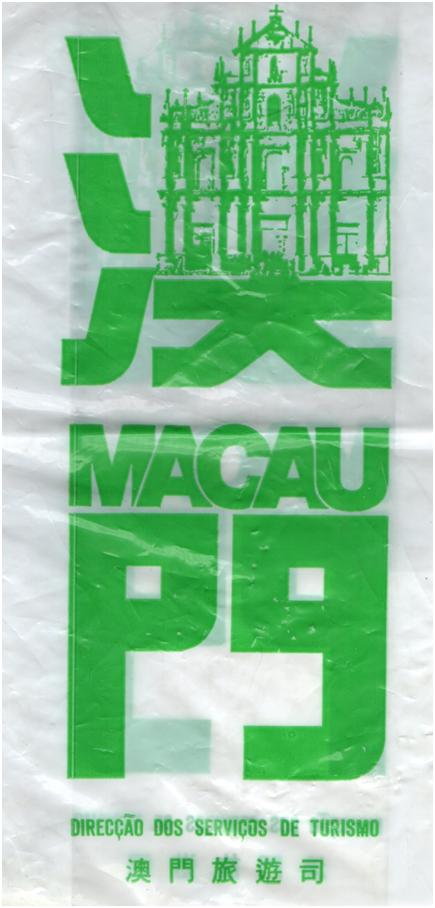 SACO COMERCIAL DST - década de 90-séc XX II