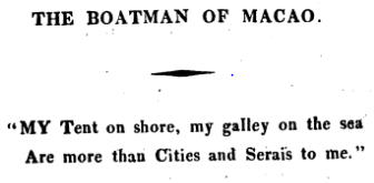 The Canton Miscellany N.º 1-The Boatman of Macao I