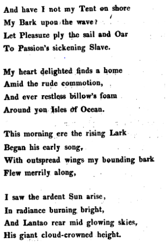 The Canton Miscellany N.º 1-The Boatman of Macao II