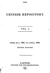 The Chinese Repository Vol. 1