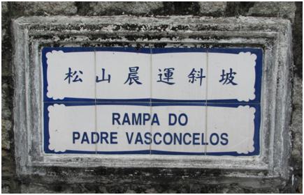 TOPONÍMIA - Rampa do Padre Vasconcelos