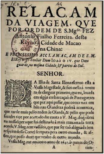 A Aclamação del Rei D. João IV em Macau 1.ª Pág rElaçam de Ant. F. Ferreira