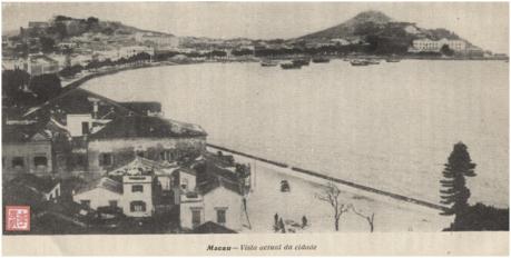 A Aclamação del Rei D. João IV em Macau MACAU ca 1929