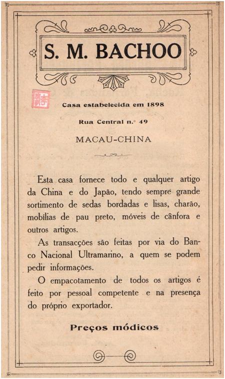 ANÚNCIO DE 1922 - S. M. BACHOO