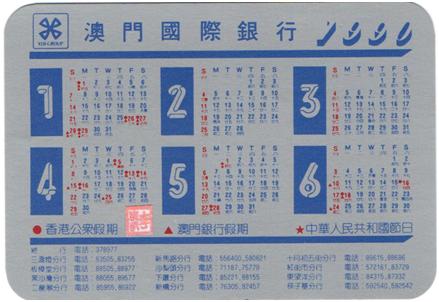 CALENDÁRIO 1990 Luso Internacional Bangking