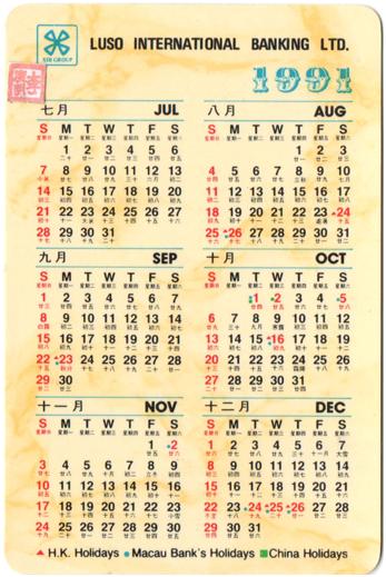 CALENDÁRIO 1991 verso Luso Internacional Bangking