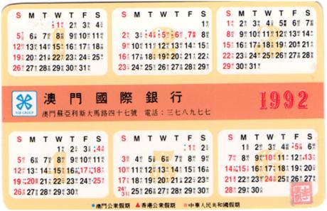 CALENDÁRIO 1992 Luso Internacional Bangking