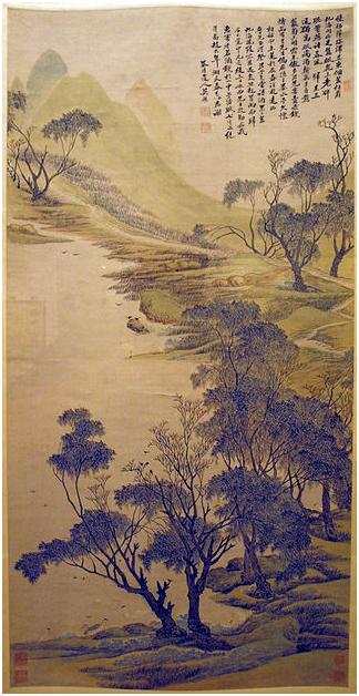 Pintura de Wu Li I
