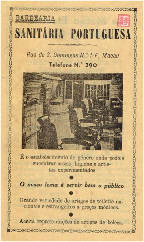 ANUÁRIO 1950 -ANÚNCIO -Barbearia Sanitária