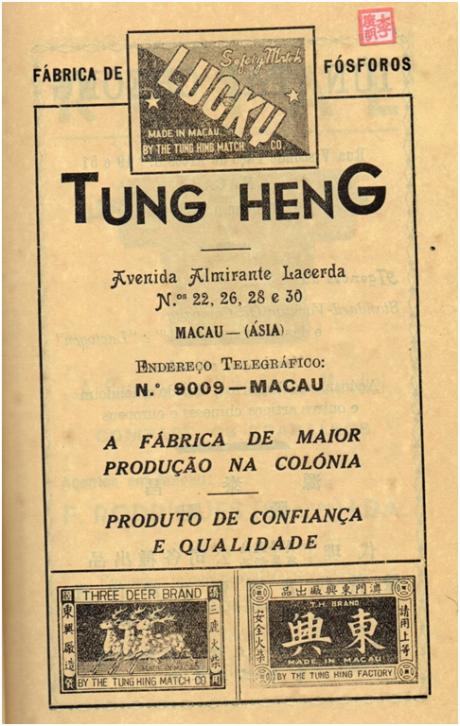ANUÁRIO 1950 -ANÚNCIO -Fábrica de fósforo Tung Heng