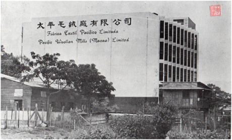 FOTO 1973 - Fábrica Têxtil Pacífico Limitada