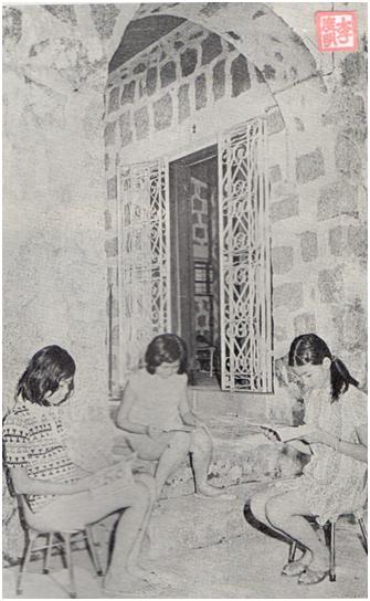 MACAU B.I.T.7-8,1972 CASA DOS CORREIOS I