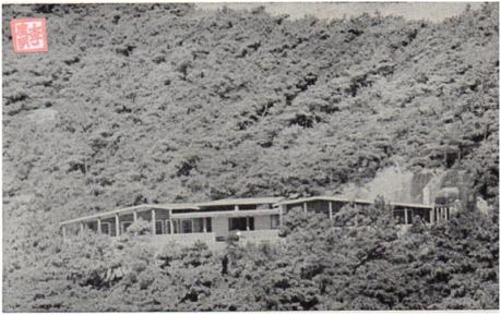 MACAU B.I.T.7-8,1972 Colégio D. Bosco I
