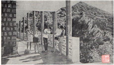 MACAU B.I.T.7-8,1972 Colégio D. Bosco IV