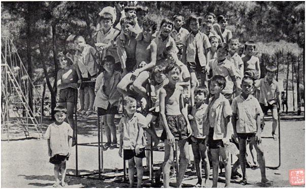 MACAU B.I.T.7-8,1972 COLÓNIA BALNEAR PSP V
