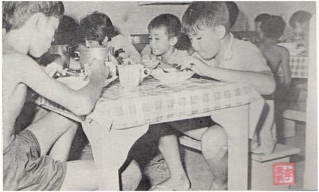 MACAU B.I.T.7-8,1972 COLÓNIA BALNEAR PSP VII