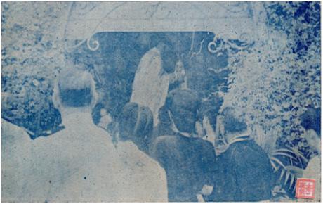 MOSAAICO III-13 SET1952 - Coroação da imgaem em Mong Há I