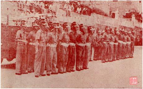 MOSAICO II - 13, 1951 Dia de Bombeiro I