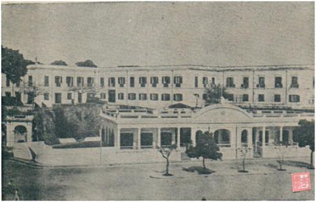 MOSAICO V - 25 1952 Clube Militar I
