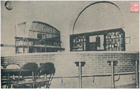 MOSAICO V - 25 1952 Clube Militar II