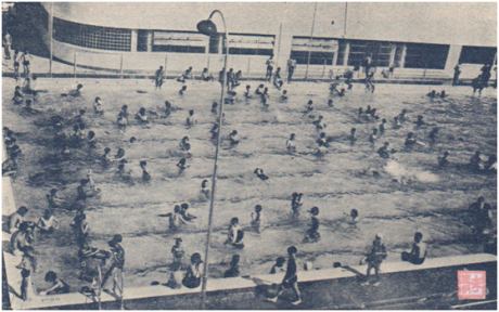 MOSAICO V-25-26 SET-OUT 1952 Piscina Municipal I
