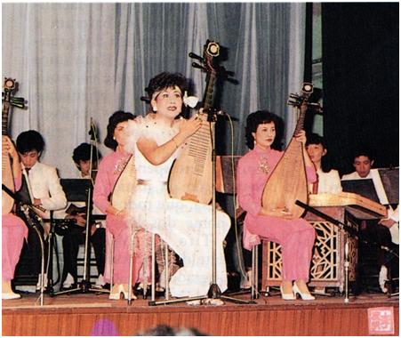 NAM VAN n.º15 1985 - Concerto Teatro Alegria I