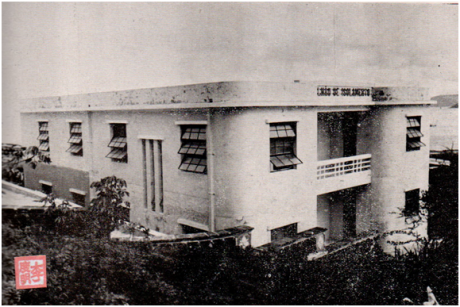 UN de Macau no ano XIV da Revolução -1940 Pavilhão do Isolamento